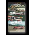 Rechberg 01
